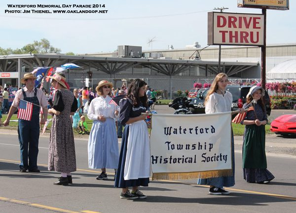 20140526waterford08