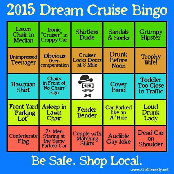 20150813 dreamcruise -bingo-flier
