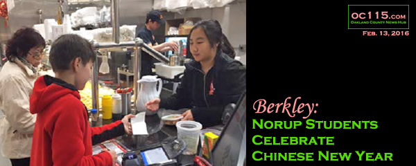 20160213_norup_chinese_title