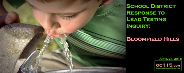 20160427_2347_Bloomfield Hills Schools Water Testing_tITLE