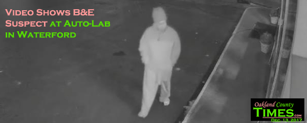 Video shows b e suspect at auto lab in waterford the for A b motors waterford mi